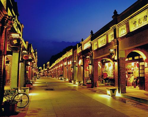 Sanxia Old Streets
