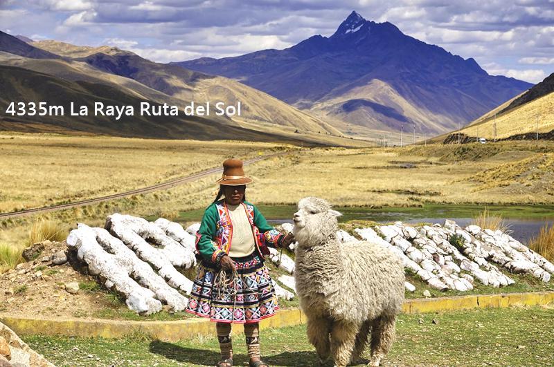 秘魯單國經典15日之旅