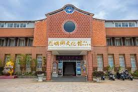 烈嶼文化館